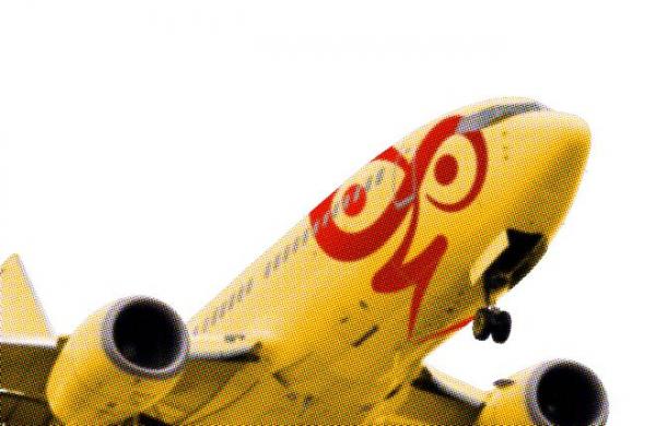 Авиакомпания «Симаргл» превратится в N8 Airlines